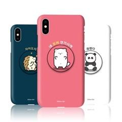 아이폰6 6S 귀염뽀짝 스마트톡 케이스
