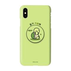 아이폰6 6S 플러스 귀염뽀짝 스마트톡 케이스