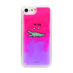 아이폰6 6S플러스 귀염뽀짝 네온샌드 야광케이스