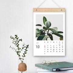 퍼니즈 2021년 플랜트 벽걸이 달력 / 식물 보테니컬 캘린더