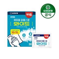 [유한양행]해피홈 알콜스왑 와이드 30매_(2534197)