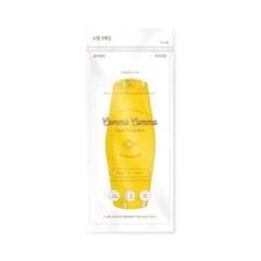 꼼마꼼마 어린이마스크 KF80 3매 노란색X5set