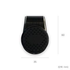[차량용품plus] 360회전형 집게 차량용 휴대폰 자석거치대 걸이두기