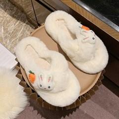 토끼 당근 털슬리퍼 실내화 2size [귀여운 여성 퍼 사무실 털실내화]