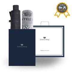 송월 우산 타올 C.M 선물세트18 (CM3단엠보+CM맥스)