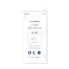 꼼마꼼마 산뜻비말마스크 KF-AD 대형 흰색 3매X10set