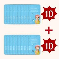 파시 아쿠아 마스크팩 1box (10매)+1box (10매)