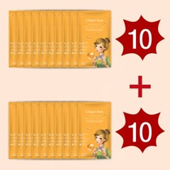 파시 콜라겐 마스크팩 1box (10매)+1box (10매)