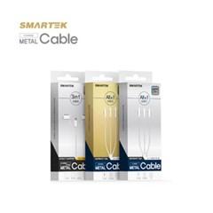 스마텍 5핀 8핀 C타입 휴대폰 3IN1 메탈 고속케이블