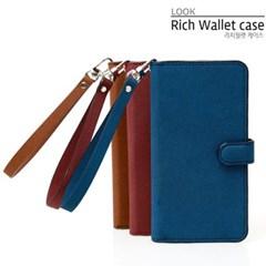 룩 아이폰12 프로 맥스 리치 월렛 지갑 핸드폰 케이스