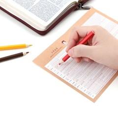 그레이스벨 헬로든든 성경읽기표 (1set 4종)