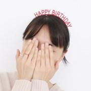 해피벌스데이 생일 파티 머리띠 7color [해피버스데이 홈파티 소품]