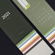 2021년 문학달력, 시인의 숲