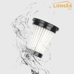 리하스 미니 무선청소기 TEB-4120 전용 헤파필터