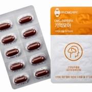 {두뇌영양제}기억모아 900mlx60캡슐 EPA+DHA+오메가3