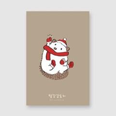 [겨울에디션] 고슴도치양 엽서