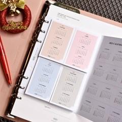 2021 Calendar Memo Book
