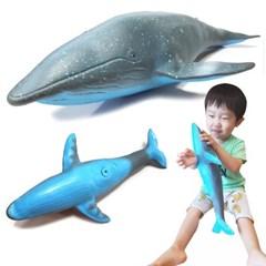 소프트 해양 (중) 흰수염고래 모형
