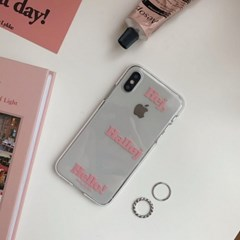 Hej, Halloj, Hello! Case_tender pink