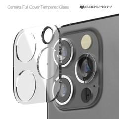 [1+1] 카툭튀 아이폰 12 프로 맥스 미니 후면 카메라 강화유리 (2매)