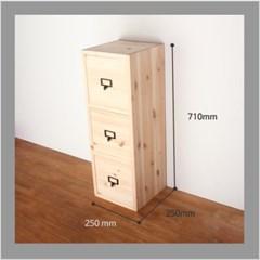 바른소품 레드파인 정리소품 WF235 (프리미엄형)