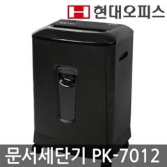 중형문서세단기 PK-7012 파쇄기 사무용_(1206548)