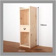 바른소품 레드파인 정리소품 책꽂이 WF265 (프리미엄형)