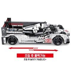 셈보블럭 레고호환 포르쉐 테크닉자동차 스포츠카 남아선물 701652