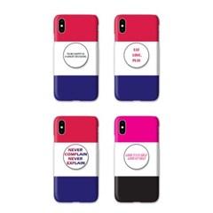 아이폰12 미니TC-삼색타이포 스마트톡 하드 케이스