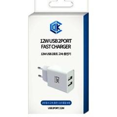 동시충전 고속 듀얼 충전기 핸드폰 전기종호환 멀티 USB 충전 어댑터