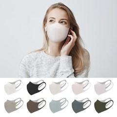 리퓨어 쿠퍼 마스크 (Repure Copper Mask) - 블랙