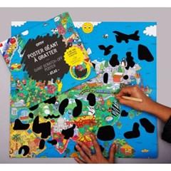 OMY 스크래치 오프 포스터-아틀라스 (OMY-POSCRA03)