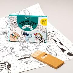 OMY 포켓 컬러링-애니멀즈(OMY-COLOK02)