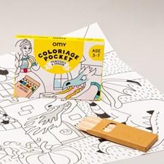 OMY 포켓 컬러링-프린세스&드래곤(OMY-COLOK01)