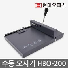 수동 오시기 HBO-200 인쇄 카드 표지 티켓 접지기_(1216253)