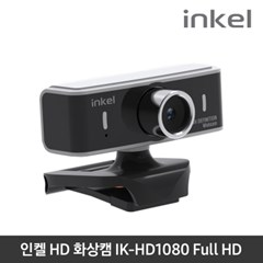 FULL HD 화상카메라 온라인 자동설치 IK-HD1080