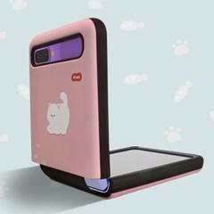 고양이 냥이 일체형 더블가드 갤럭시 제트플립 Z 플립 5G 케이스