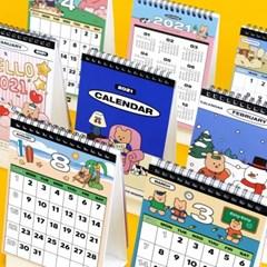 Earpearp 2021 Desk Calendar_(1706654)