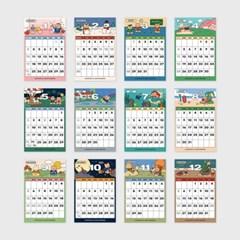 Earpearp  2021 Mini Calendar_(1706653)