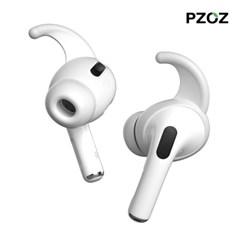 PZOZ 정품 에어팟프로 이어훅 이어후크 실리콘 케이스