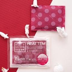 히트템 레드 포켓용 핫팩 1+1 (20개입 x 2)
