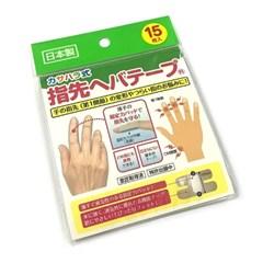카사하라 손가락 보호 테이프