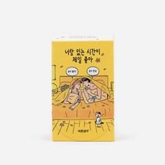 [바른생각X그림비] 봄 시즌 - 콘돔&젤세트+특별증정품