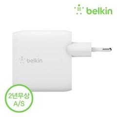 벨킨 부스트업 24W 듀얼 USB-A 가정용충전기 WCB002kr