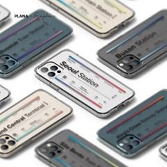 PLANA 트레인 티켓 시리즈 갤럭시 S21 플러스 아이폰 12 미니 케이스