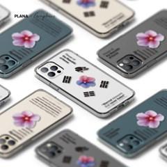 PLANA 무궁화 시리즈 갤럭시 S21 플러스 아이폰 12 미니 프로 케이스