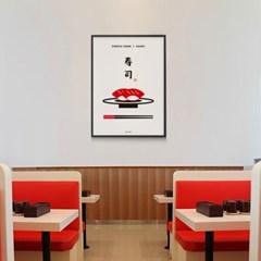 심플쿡3 초밥 M 유니크 인테리어 디자인 포스터 일식당 스시