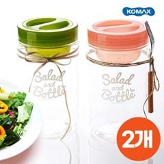 코멕스 샐러드 보틀 1L 2개세트 (핑크/그린)