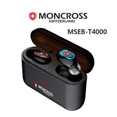 몽크로스 TWS 무선블루투스5.0 이어폰 MSEB-T4000