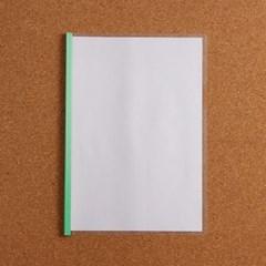 1p 스터디플랜 투명 쫄대 파일(그린)
